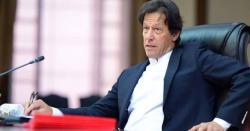 مسئلہ کشمیر:وزیراعظم اسی ہفتے کیا کام کرنے جا رہے ہیں ؟ جانیں