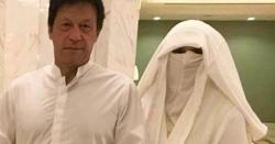 بشریٰ مانیکا کے فرزند ارجمند پاکستانیوں کو دھمکیاں دینے لگے