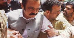 سابق وزیر قانون پنجاب رانا ثنااللہ کے سسر رانا یوسف لاہور میں انتقال کر گئے