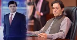40سال سے اسرائیل پاکستان کے ساتھ تعلقات بنانا چاہتا ہے مگر پاکستان برادر مسلم ممالک کے ڈر سے ایسا نہیں کر رہا ،اب وقت آچکا ہے کہ۔۔۔