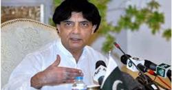چودھری نثار کی سیاست میں دوبارہ انٹری، پنجاب میں اہم رول مل سکتا ہے، شاہد مسعود