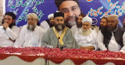 اہل کشمیر کے دل زخمی ہیں، انہیں پریشان ہونے کی ضرورت نہیں، ہم کسی لمحہ کشمیریوں کو تنہا نہیں چھوڑیں گے، پاکستان علماء کونسل نے بڑا اعلان کردی
