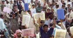 پنجاب: کالجوں میں 4500 ٹیچر انٹرنز کی خالی آسامیوں پر بھرتیوں کی منظوری