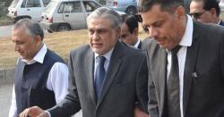 سابق وزیر خزانہ اسحاق ڈار یورو بانڈز کے اجرا میں بھی ملک کو اربوں کانقصان پہنچا