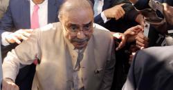 آصف زرداری کو جیل میں قتل کرنے کی کوشش ، ہوشربا انکشاف کر دیا گیا