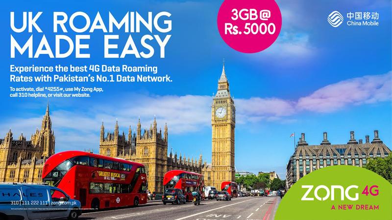 ZONG 4G برطانیہ کے سفر کے دوران بے مثال پری پیڈ ڈیٹا رومنگ کی پیش کش کرتا ہے۔