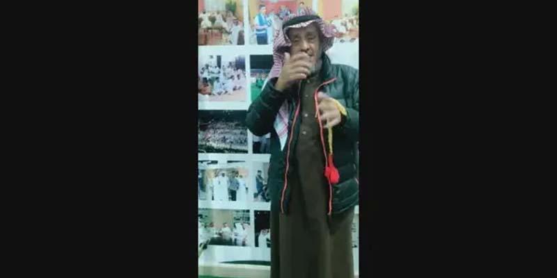 اشاروں میں ایک دوسرے سے مخاطب سعودی خاندان نے سب کو حیران کردیا