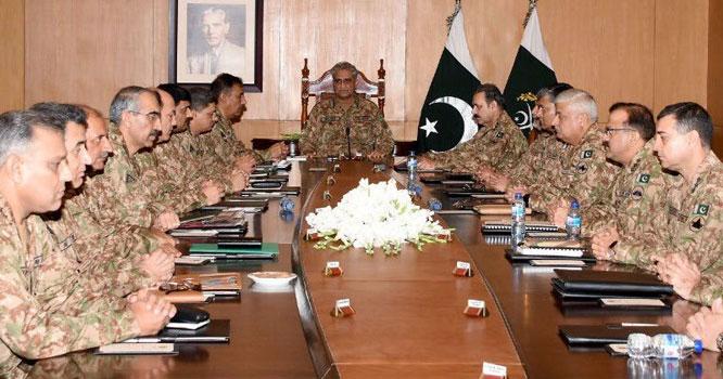 پاکستان آرمی کشمیریوں کی جدوجہد میں ان کے شانہ بشانہ کھڑی ہے، آرمی چیف