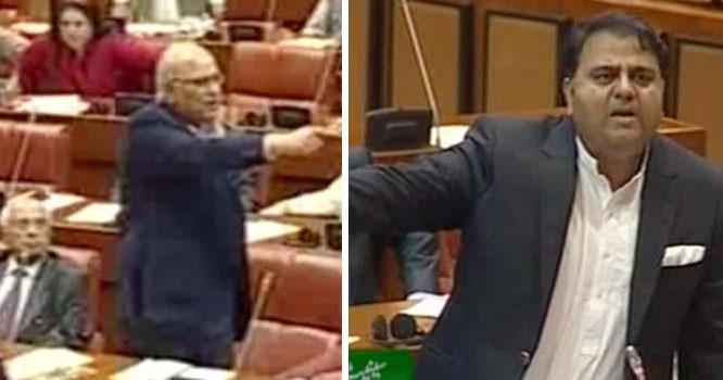 تمہیں تو میں باندھ کر آیا تھا ، ڈبو ، پارلیمنٹ کے مشترکہ اجلاس میں مشاہد اللہ اور فواد چوہدری میں گالم گلوچ
