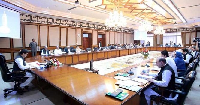 بھارت کیساتھ تجارت،بس سروس،تھر اورسمجھوتہ ایکسپریس بند کرنیکا فیصلہ