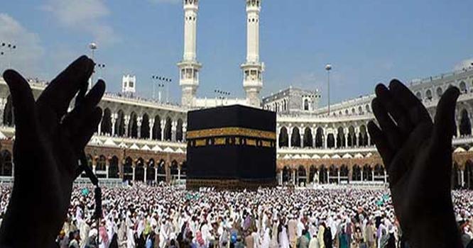 دنیا کا وہ واحد اسلامی ملک جس کے شہری اس بار بھی حج کی سعادت حاصل کرنے سے محروم رہے