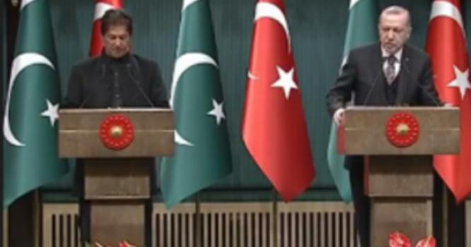 کشمیر تنازعے پر ترکی کا سب سے احسن اقدام، پاکستان کی حمایت میں چین سے بھی بڑااعلان کردیا