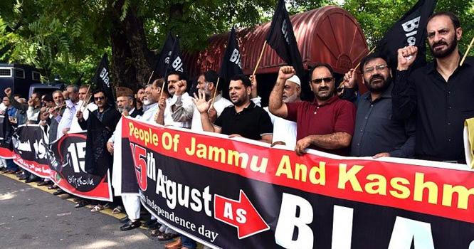 ملک بھر میں بھارت کا یوم آزادی 'یوم سیاہ' کے طور پر منایا جا رہا ہے