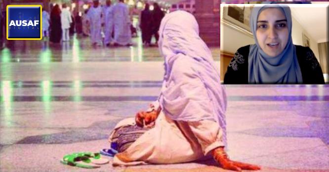 پاکستانی شوہر نے مدینہ منورہ میں عمرے کے دوران بیوی کو اکیلا چھوڑ دیا، جانتے ہیںکیا کام کیا ؟