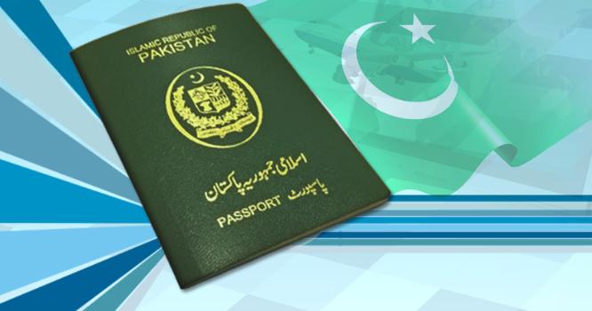 پاکستانیوں کیلئے شاندار خبر ، دنیا کے متعدد بڑے ممالک نے پاکستانیوں کیلئے ویزے کی مشکلات ختم کر دیں ، اعلان کردیا گیا