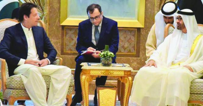 کشمیر پر ظلم ہو رہا ہے اور مودی کو اعلیٰ ترین سول ایوارڈ دیا جا رہا ہے