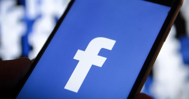 فیس بک نے چپکے سے ہمیشہ مفت کے الفاظ تبدیل کردیے