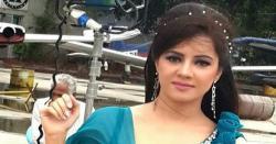 فوجی کی بیٹی ہوں ،ملک کو جب بھی ضرورت پڑی میں سرحدوں پر جا کر دفاع کرونگی' رابی پیرزادہ