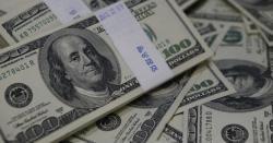 حکومت نے ڈالر کی اجارہ داری ختم کرنے کا فیصلہ کر لیا