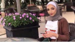 منگیتر سے ملاقات کےلئے جانے والی فلسطینی لڑکی غیرت کے نام پر قتل