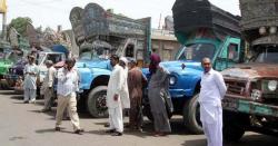 وزیراعظم عمران خان نے چیک پوسٹوں پر گڈز ٹرانسپورٹ سے بھتہ وصولی کا نوٹس لے لیا