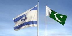 اب تک کی سب سے بڑی خبر پاکستان کی اسرائیل کوتسلیم کرنے کی تیاریاں؟ کن 2ممالک سے گرین سگنل ملنے کا انتظارہے؟تہلکہ خیز دعویٰ سامنے آگیا