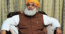 فضل الرحمن نے حکومت کو گھر بھیجنے کیلئے حکمت عملی بنالی