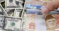 عبدالغنی سمیت 7ملزمان نے پلی بارگین کے تحت 10ارب 66کروڑ روپے واپس کر دیے