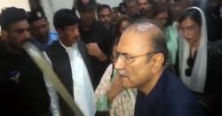 سابق صدر آصف زرداری احتساب عدالت میں پیشی کے دوران غصے میں آگئے