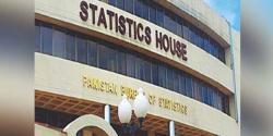 جولائی کے دوران بیس میٹلز اینڈ آرٹیکلز کی برآمدات میں 126.62 فیصد اضافہ