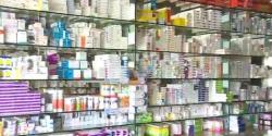 جون میں طبی مصنوعات کی درآمدات میں 30.72 فیصد اضافہ ہوا