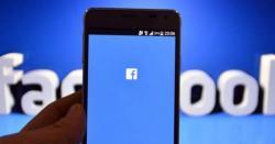 فیس بک ایک بار پھر انٹرنیٹ صارفین کے لیے سیکیورٹی رسک بن گئی