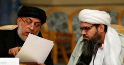 دستخط کرنا طالبان کو اصل سیاسی قوت کے طور پر تسلیم کرنے کے مترادف ہوگا ، امریکی وزیر خارجہ