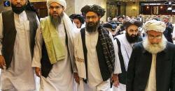 طالبان نے سنگین نتائج کی دھمکیاں دے ڈالیں