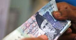 بجٹ خسارہ پورا کرنے کےلئے 44.3ٹریلین روپے قرض لیا گیا، وزارت خزانہ