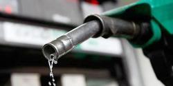 2018ء میں عالمی مارکیٹ میں تیل کی قیمت 78ڈالر فی بیرل تھی،اب کتنی ہے؟حکومت فی لیٹر پٹرول پر کتنے روپے کمارہی ہے؟چونکادینے والے انکشافات