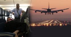 طیارے میں بیوی سو گئی، لیکن پھر فرمانبردار شوہر سارے سفر کے دوران کیا کرتا رہا