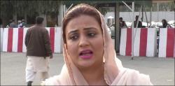 ن لیگ کا آئی جی پنجاب سے مستعفی ہونے کا مطالبہ