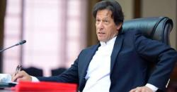 وزیراعظم عمران خان نے پنجاب پولیس پر خود نظر رکھنے کا فیصلہ کر لیا