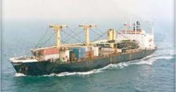 وزرات بحری امور نے پاکستانی بحری جہاز کوحادثہ اور جانی نقصان کی خبروں کی تردید کر دی