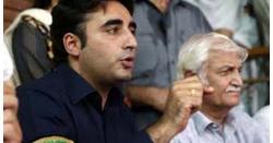 پیپلزپارٹی کا اسلام آباد لاک ڈائون پلان کا حصہ نہ بننے کا اعلان