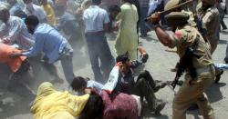 وزیر خارجہ شاہ محمود قریشی کہتے ہیں کہ کشمیر کے حوالے سے مشترکہ بیان کی 58 ملکوں نے حمایت کر دی