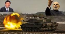 پاکستان کے کیخلاف بھاری ہتھیاروں کی کھیپ، چینی فوج حرکت میں آگئی ، بھارت پر حملہ کر دیا