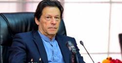 امریکہ کا افغانستان میں ناکامی پر پاکستان کو الزام دینا سرا سر غلط ہے:وزیر اعظم