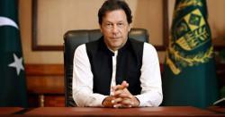 ملکی معیشت بچانے کیلئےوزیر اعظم عمران خان کے 17زبردست فیصلے