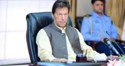 وزیراعظم عمران خان رواں ماہ عمرہ کر نے سعودی عرب جا ئینگے