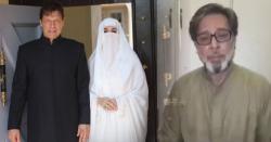 عمران خان کی اہلیہ بشریٰ بی بی کے سابق شوہر خاور مانیکا کے کنٹرول میں پاکستان کا اہم ترین مقام