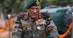بھارتی وزیرکے بعدآرمی چیف کی بھی آزادکشمیرپرقبضہ کرنے کی دھمکی
