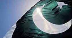 پاکستان خطے میں ترسیلات زر موصول کرنیوالے5بڑے ممالک میں شامل