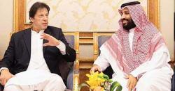 وزیراعظم عمران خان دورہ سعودی عرب سعودی ولی عہد محمد بن سلمان کی دعوت پر کر رہے ہیں